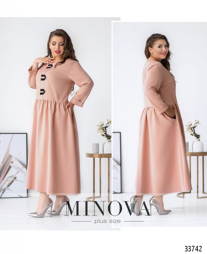 Платье А-силуэта №1860-1-пудра