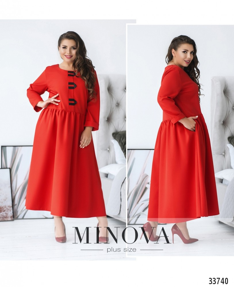 Платье А-силуэта №1860-1-красный