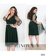 Платье двуслойное на запАх №286-темно-зеленый, фото 1