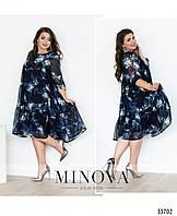 Платье украшено цветочным принтом №8614-1-синий, фото 1
