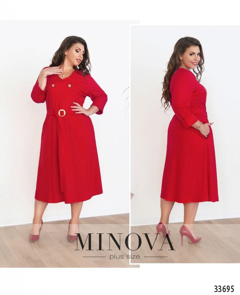 Платье с V-образным вырезом горловины №1711-красный