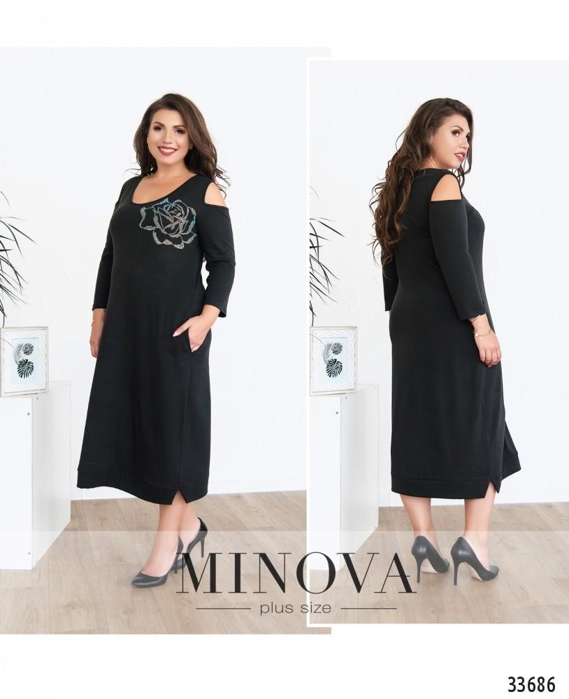 Платье с глубоким U-образным вырезом №132-черный