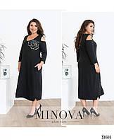 Платье с глубоким U-образным вырезом №132-черный, фото 1