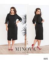 Платье с подолом на запАх №4105-1-черный, фото 1