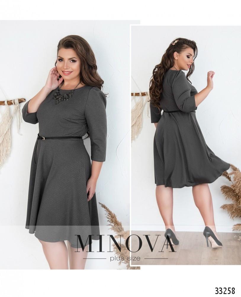 Платье А-силуэта №41102-серый