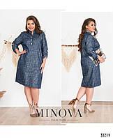 Платье А-силуэта №201-синий, фото 1