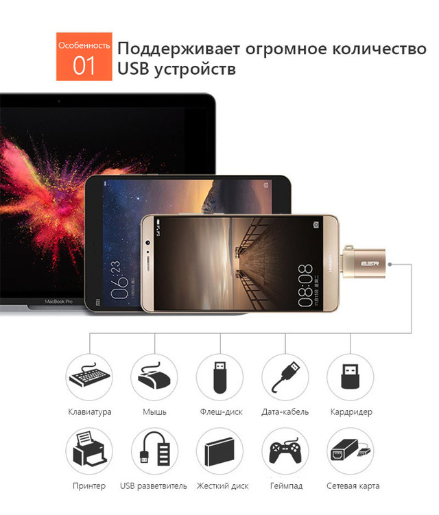OTG адаптер ESR B073ZYCGSB USB 3.0 to USB-C (Золотистый)