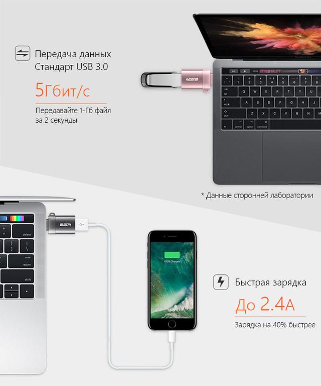 OTG адаптер ESR B06WGTVWKK USB 3.0 to USB-C (Серый)