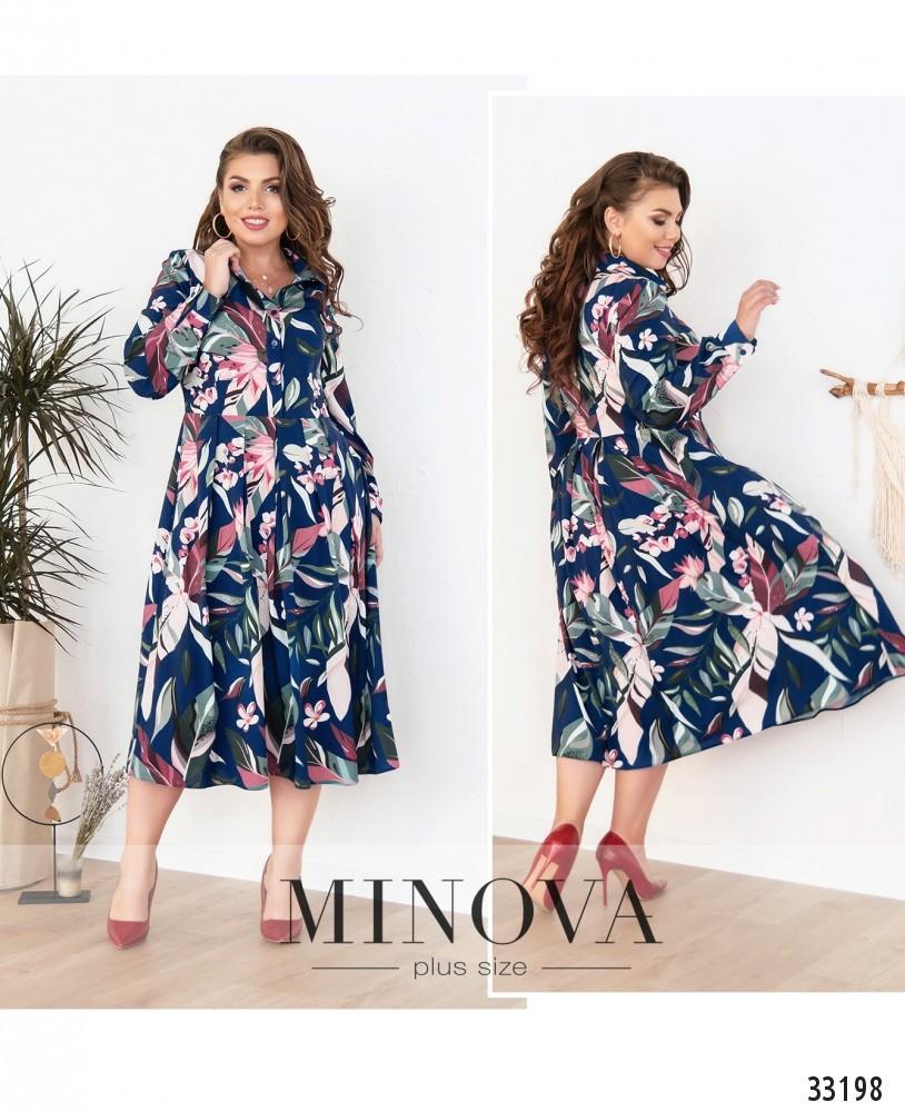 Платье с цветочным принтом №3120Б-синий