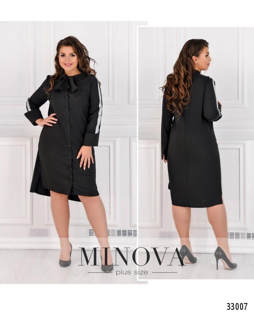 Платье-рубашка батал №4082-1-черный