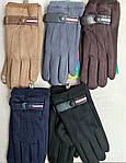Поступление на склад - Женские, мужские, детские  и лыжные перчатки