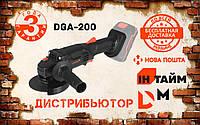 Аккумуляторная шлифмашина угловая Dnipro-M DGA-200