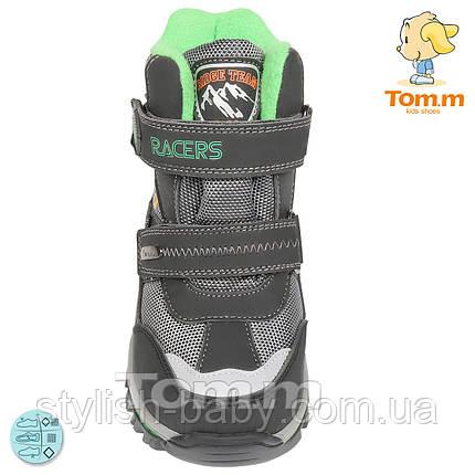 Детская обувь 2019 оптом. Детская зимняя обувь бренда Tom.m для мальчиков (рр. с 23 по 28), фото 2