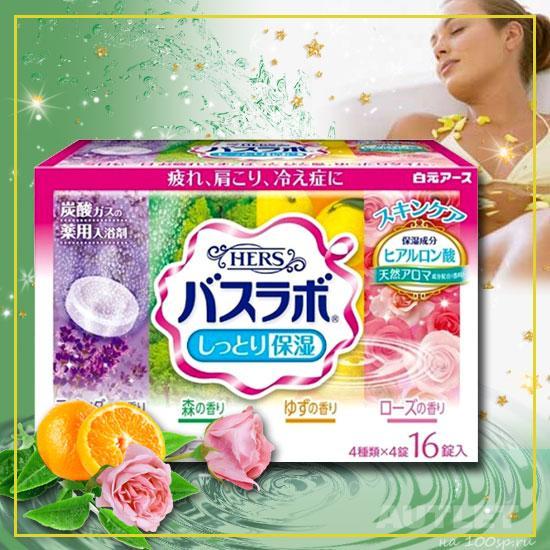 """Увлажняющая соль для ванны  """"Hakugen Earth"""" """"HERS Bath Labo COOL""""с освежающим эффектом (226278)"""