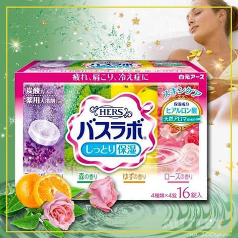 """Увлажняющая соль для ванны  """"Hakugen Earth"""" """"HERS Bath Labo COOL""""с освежающим эффектом (226278), фото 2"""