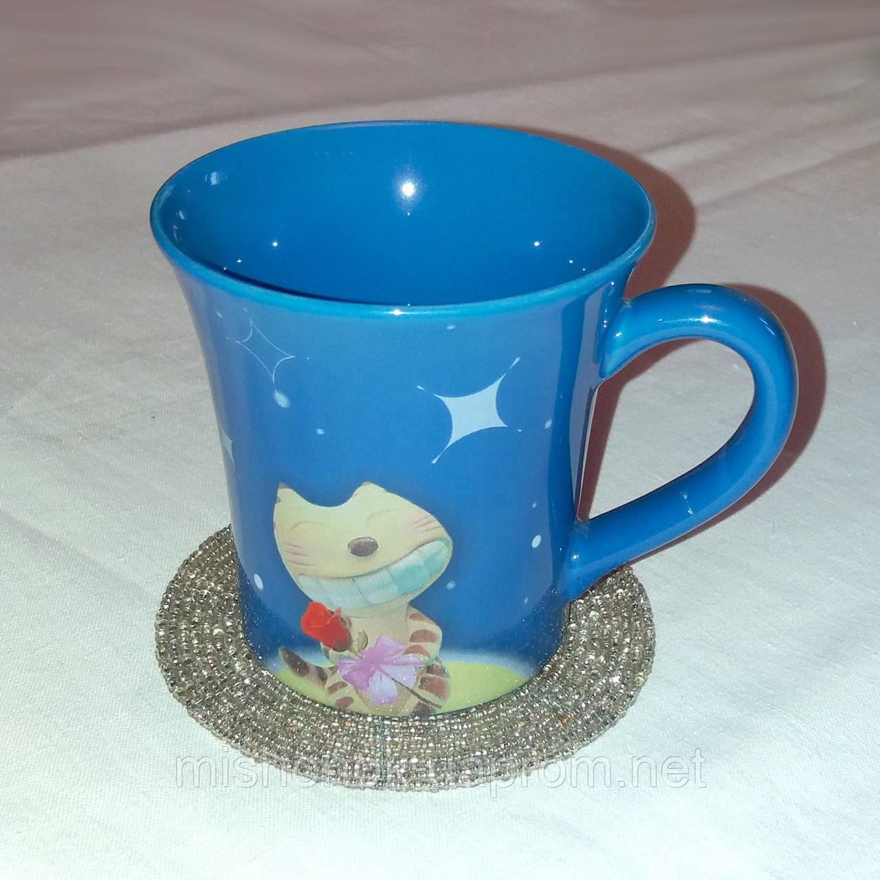 Новая чашка Smile 300 мл + подставка из бисера в подарок
