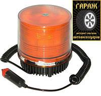 Мигалка-Страбоскоп диодная 24В оранжевая 801F