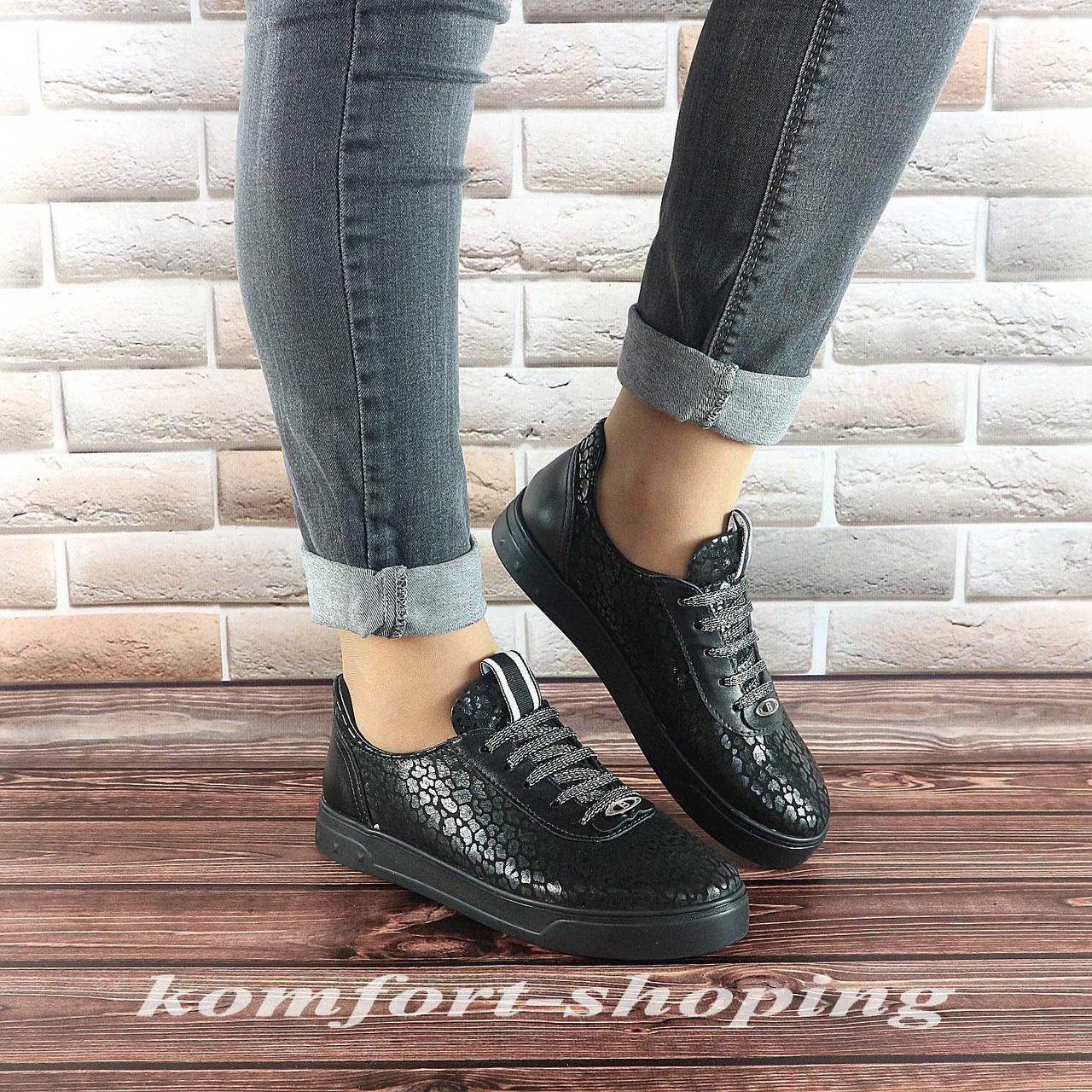 Туфли  женские кожаные черные на танкетке  V 1266