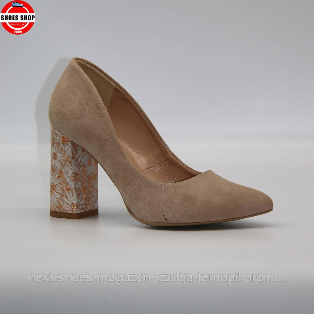 Жіночі туфлі Luca Cavialli (Польща) кольору слонової кістки. Красиві та комфортні. Стиль: Джулія Луїс-Дрейфус