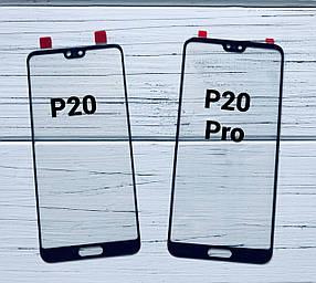 Стекло дисплея для Huawei P20 Pro черное (для переклейки)