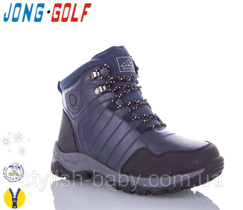 Новая коллекция зимней обуви 2019 оптом. Детская зимняя обувь бренда Jong Golf для мальчиков (рр. с 28 по 33)
