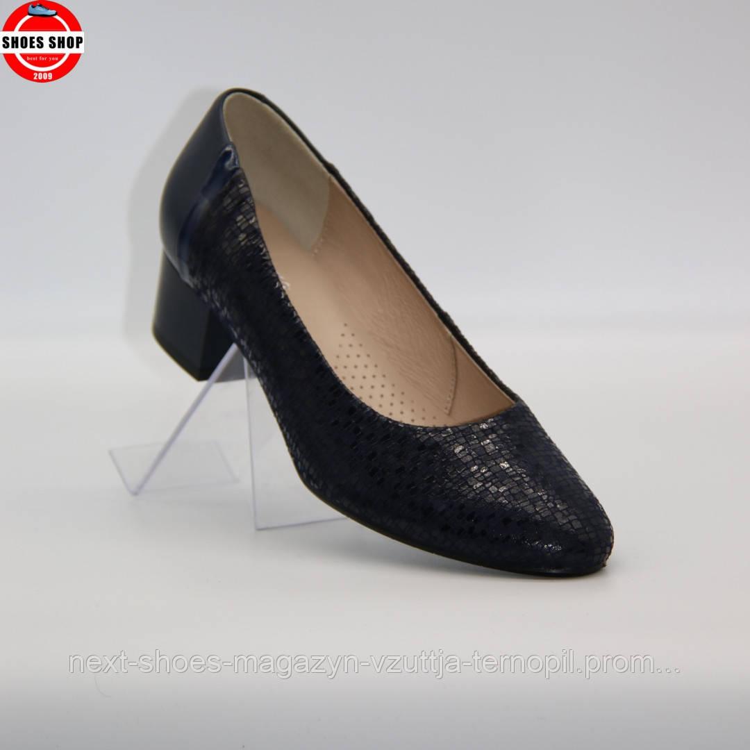 Жіночі туфлі Marco (Польща) синього кольору. Красиві та комфортні. Стиль: Julia Louis-Dreyfus
