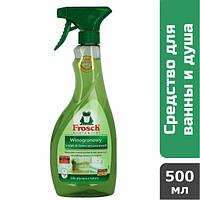 Чистящее средство для ванны и душа Frosch Виноград, 500 мл