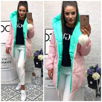Модная яркая куртка, фото 2
