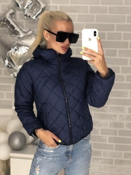 Стильная стеганая женская куртка