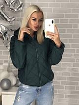Стильная стеганая женская куртка, фото 2