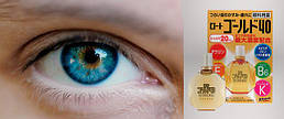 Капли для глаз из Японии