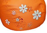 Кресло-груша мешок пуф бескаркасный sportkreslo Ромашка экокожа размер XL 110*130см оранжевый, фото 2