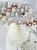 Комплект бортиков (БОМБОН) в кроватку