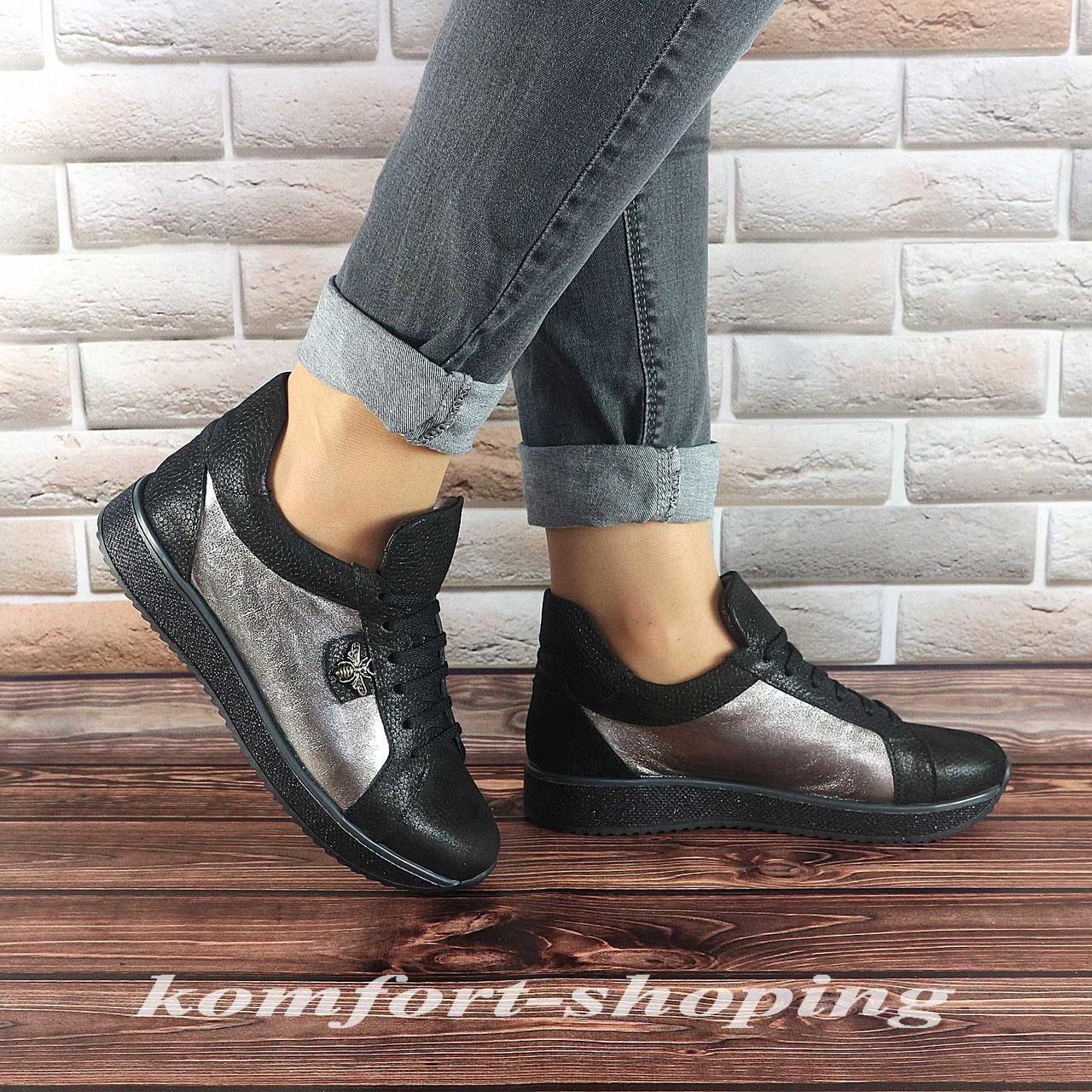 Женские кожаные кроссовки на шнуровке , черный флотар + серебряная кожа V 1205