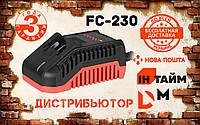Зарядное устройство Dnipro-M FC-230