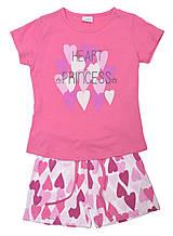 Детская пижама для девочки Tobogan Испания 19177050 Розовый