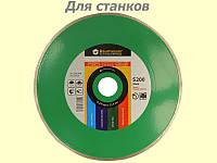 Отрезной алмазный диск для станков Дистар 200мм х 25,4мм Baumesser Stein