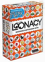 Настольная игра Loonacy Карточная игра для всей семьи