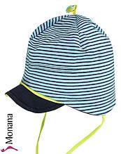 Детская шапка для мальчика MaxiMo Германия 55500-897100 сине-голубая с зеленой отделкой весенняя осенняя
