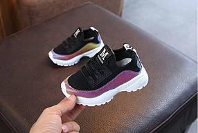 Кроссовки детские  демисезонные   унисекс 21-25 р. черые с фиолетовым