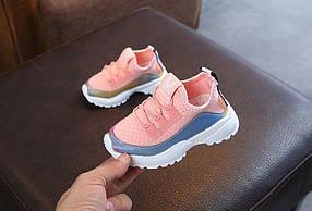 Кроссовки детские  демисезонные   на девочку 21-25 р. розовые
