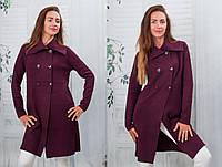 Пальто женское (р. 44-50 универсальный) Китай, от 4 штук