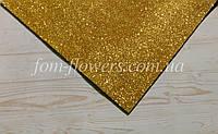Глиттерный фоамиран, 60х40 см, золотой.