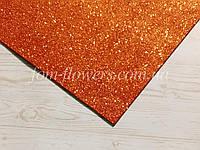 Глиттерный фоамиран, 60х40 см, оранжевый., фото 1