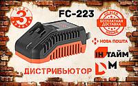 Зарядное устройство Dnipro-M FC-223