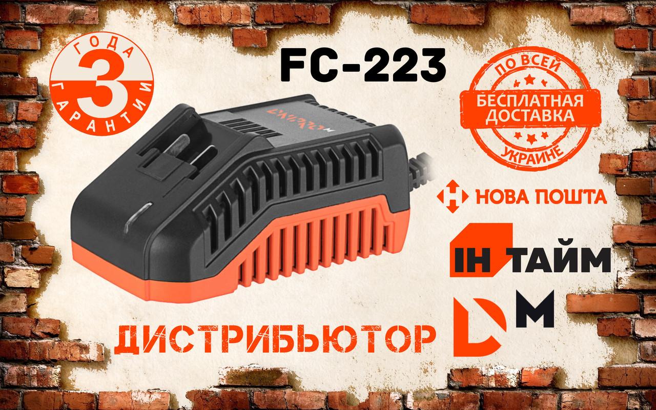 Зарядний пристрій Dnipro-M FC-223