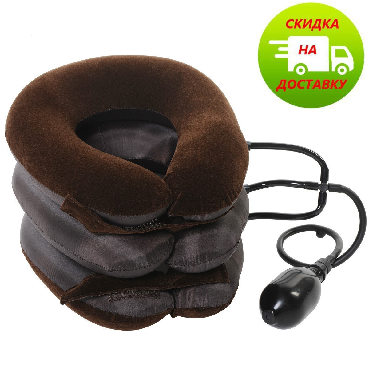 Надувная подушка для шеи Tractors For Cervical Spine | ортопедический воротник