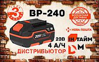 Аккумуляторная батарея Dnipro-M BP-240