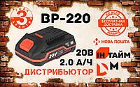 Аккумуляторная батарея Dnipro-M BP-220