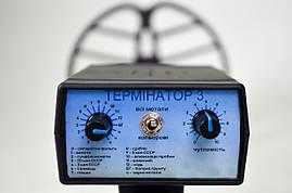 Металлоискатель Металлодетектор Терминатор-3. Дискриминация, глубина поиска до 2-х метров!, фото 2